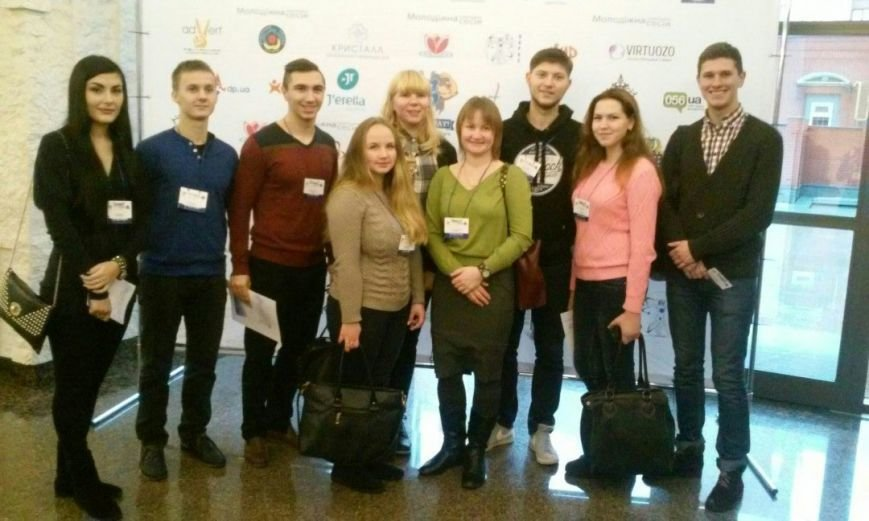 Днепродзержинские активисты побывали на молодежной стратегической сессии, фото-1