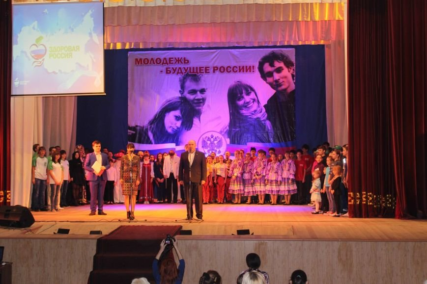 Краевой конкурс клубных учреждений (фото) - фото 1