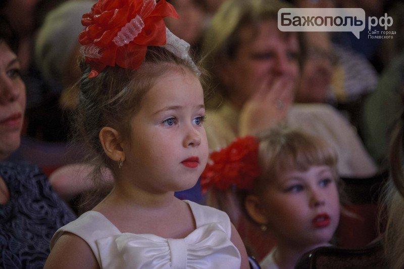 Полевской отметил праздник мам (фото) (фото) - фото 2