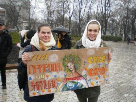 Кременчужани їздили до Києва на Кліматичний Марш (ФОТО) (фото) - фото 2