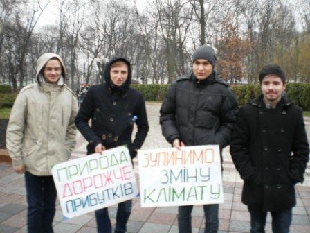 Кременчужани їздили до Києва на Кліматичний Марш (ФОТО) (фото) - фото 1