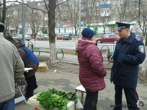Мариупольские полицейские устроили рейд в центре города (ФОТО), фото-2