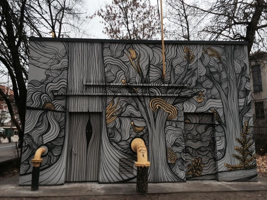 В Киеве новый мурал украсил стену газораспределительной станции (ФОТО) (фото) - фото 1