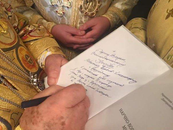 В Днепропетровске отметили праздник храма в честь святителя Иоанна Златоуста (ФОТО) (фото) - фото 3