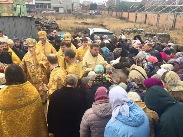 В Днепропетровске отметили праздник храма в честь святителя Иоанна Златоуста (ФОТО) (фото) - фото 1