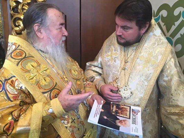 В Днепропетровске отметили праздник храма в честь святителя Иоанна Златоуста (ФОТО) (фото) - фото 2