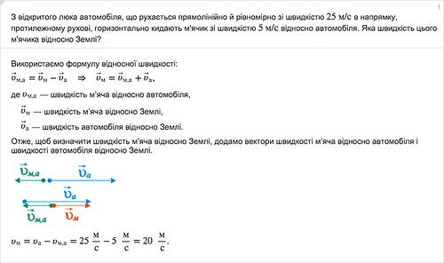 Яндекс навчає черкаських школярів вирішувати завдання ЗНО (фото) - фото 1