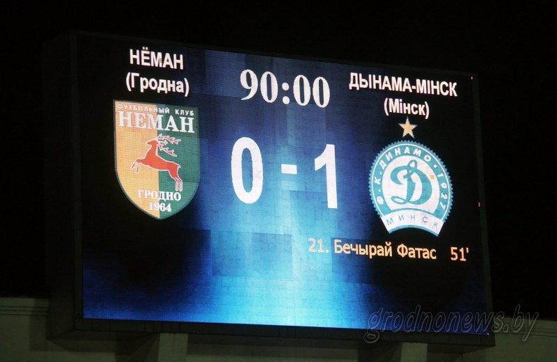 Один забитый мяч решил судьбу кубкового противостояния гродненского «Немана» и столичного «Динамо» (фото) - фото 5