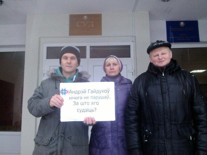 Новополоцкому активисту дали крупный штраф за пикет памяти исчезнувших политиков (фото) - фото 1