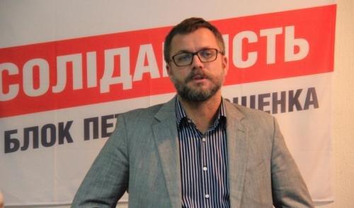 Николаевский БПП никак не может выбрать достойную кандидатуру на пост главы облсовета (ФОТО), фото-2