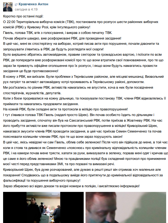 Screenshot - 01.12.2015 - 11:11:20