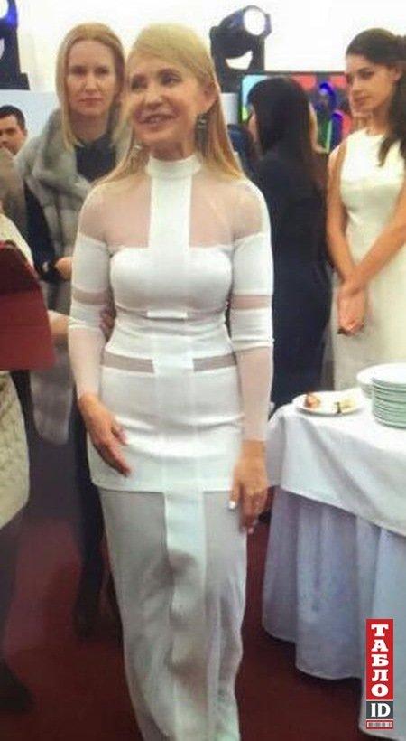 Тимошенко відгуляла день народження в сукні а-ля «П'ятий елемент» (ФОТО), фото-1