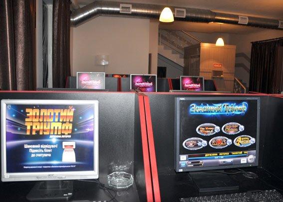 В Полтаві та області викрили підпільні казино (фото) - фото 1