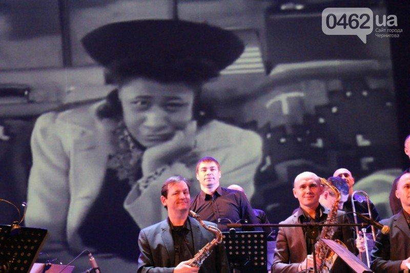 Анико Долидзе представила в Чернигове концертную программу Dear Ella, фото-3