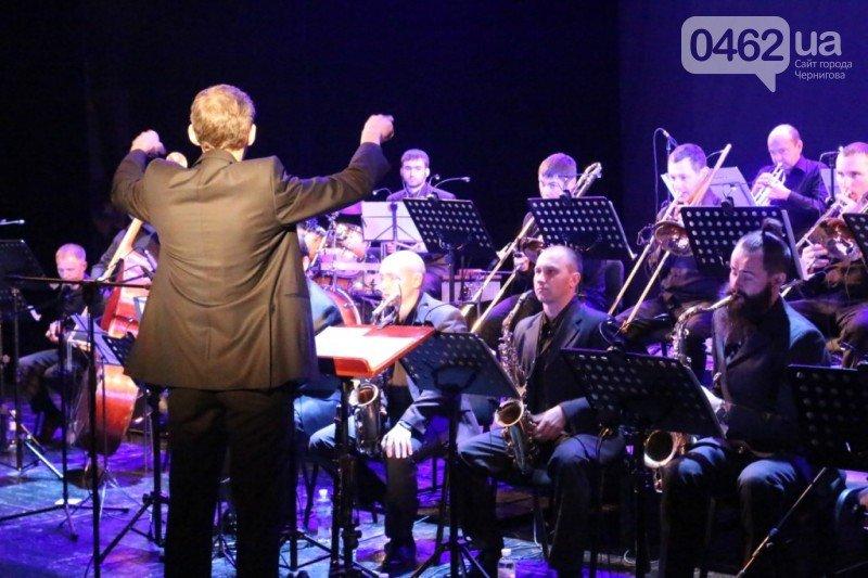 Анико Долидзе представила в Чернигове концертную программу Dear Ella, фото-2