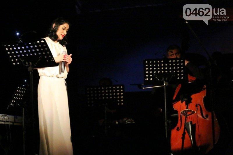 Анико Долидзе представила в Чернигове концертную программу Dear Ella, фото-6
