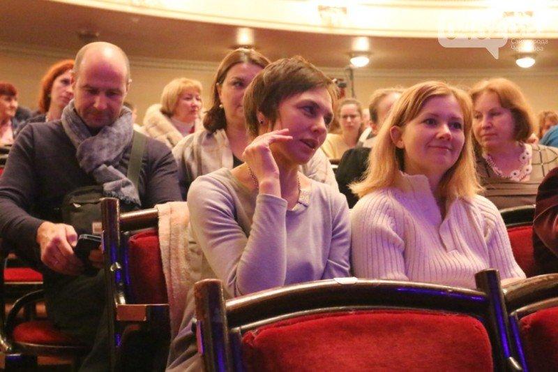 Анико Долидзе представила в Чернигове концертную программу Dear Ella, фото-1