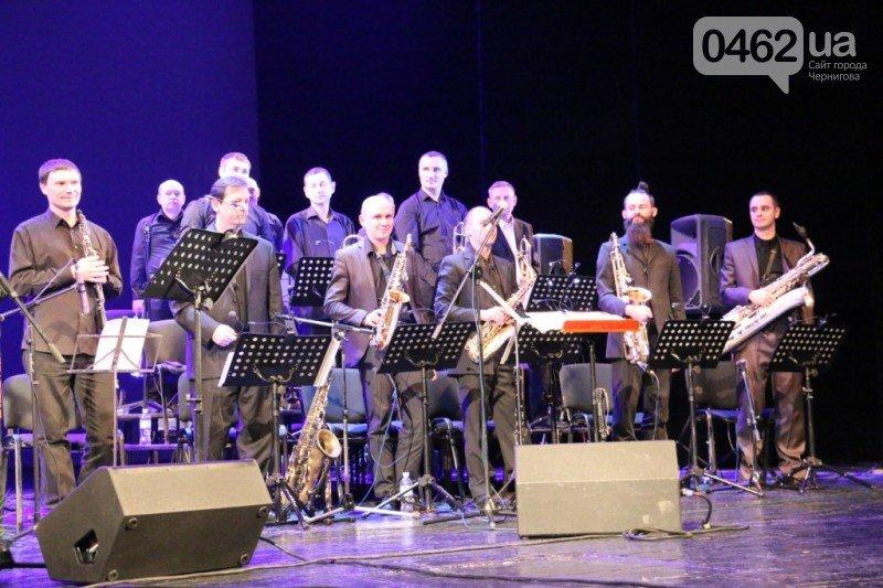 Анико Долидзе представила в Чернигове концертную программу Dear Ella, фото-10