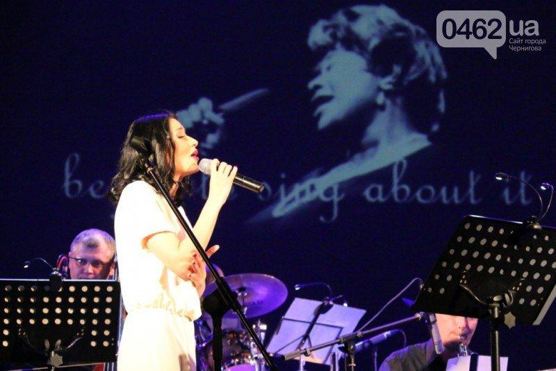 Анико Долидзе представила в Чернигове концертную программу Dear Ella, фото-8