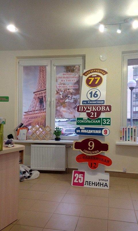 Где в Гродно можно заказать хорошие фотообои? (фото) - фото 1