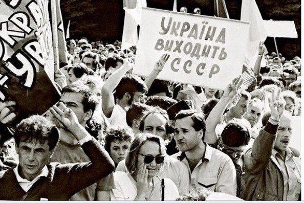 24 года назад состоялся Всеукраинский референдум (фото) - фото 1