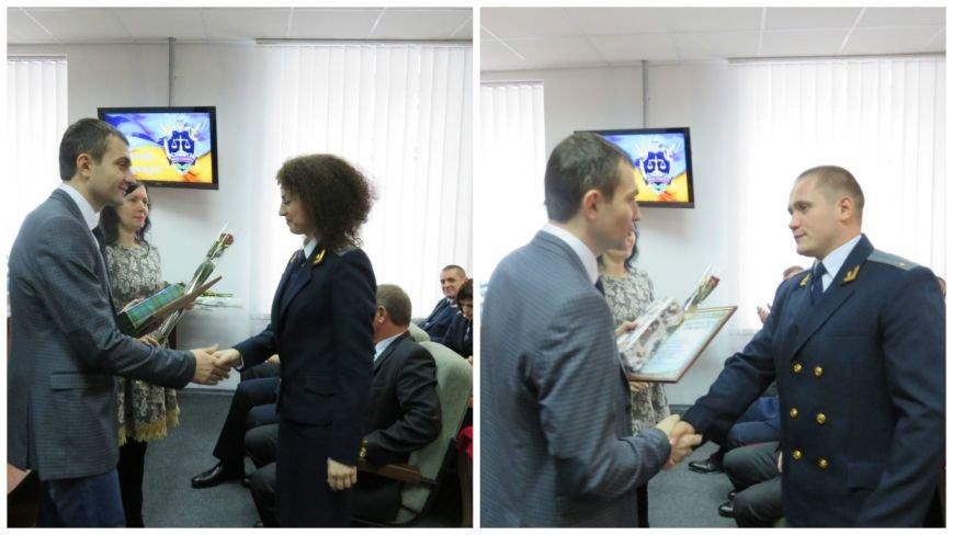 З професійним святом вітали прокурорів (Фото) (фото) - фото 1
