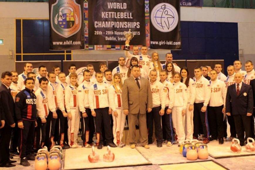 Белгородские гиревики вернулись с чемпионата и первенства мира с медалями, фото-2
