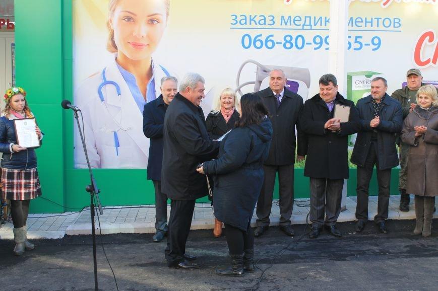 В Артемовске-Бахмуте открылось отделение анестезиологии и интенсивной терапии, фото-1