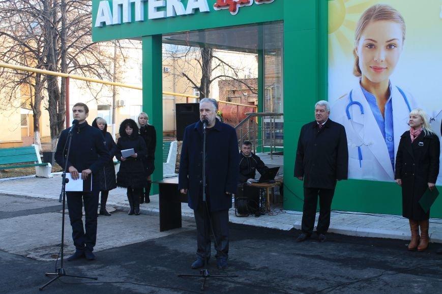 В Артемовске-Бахмуте открылось отделение анестезиологии и интенсивной терапии, фото-3