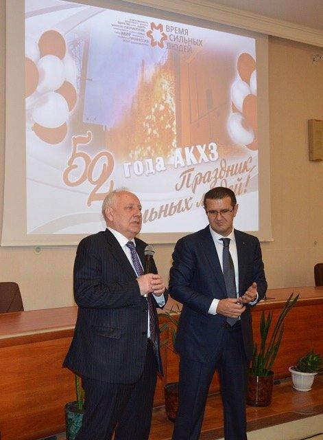 Ко Дню рождения АКХЗ наградили заводчан, фото-2
