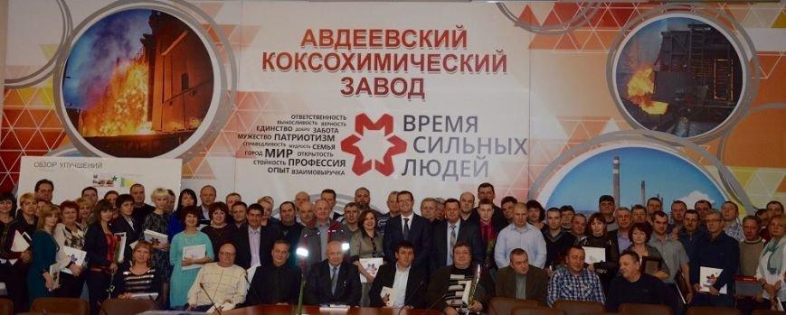 Ко Дню рождения АКХЗ наградили заводчан, фото-4