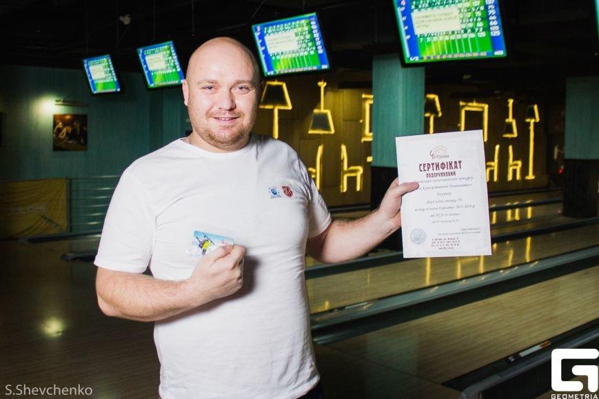У Житомирі відбувся 2-й Чемпіонат з боулінгу серед працівників кондитерської фабрики, фото-12