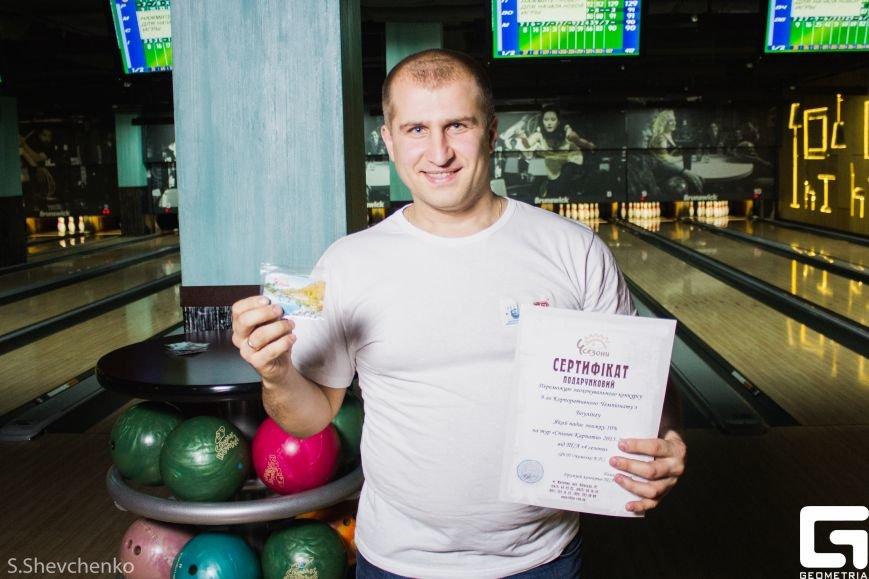 У Житомирі відбувся 2-й Чемпіонат з боулінгу серед працівників кондитерської фабрики, фото-11
