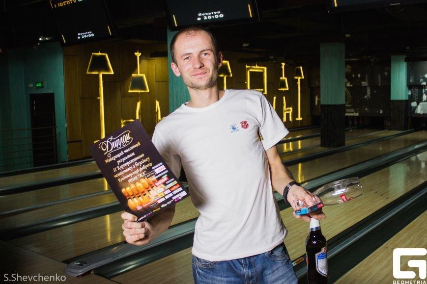 У Житомирі відбувся 2-й Чемпіонат з боулінгу серед працівників кондитерської фабрики, фото-21