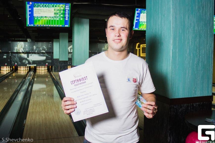 У Житомирі відбувся 2-й Чемпіонат з боулінгу серед працівників кондитерської фабрики, фото-13