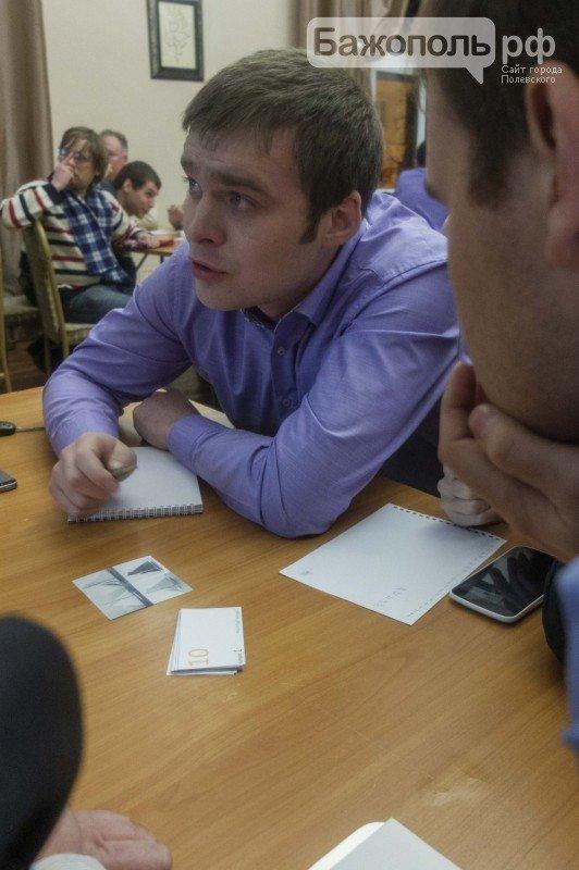 Состоялся первый тур игр «Что, где, когда?» на кубок Северского трубного завода (фото) (фото) - фото 1