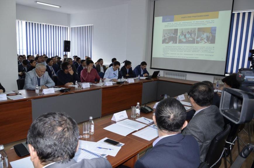 Региональная палата предпринимателей - опора для бизнеса, фото-1