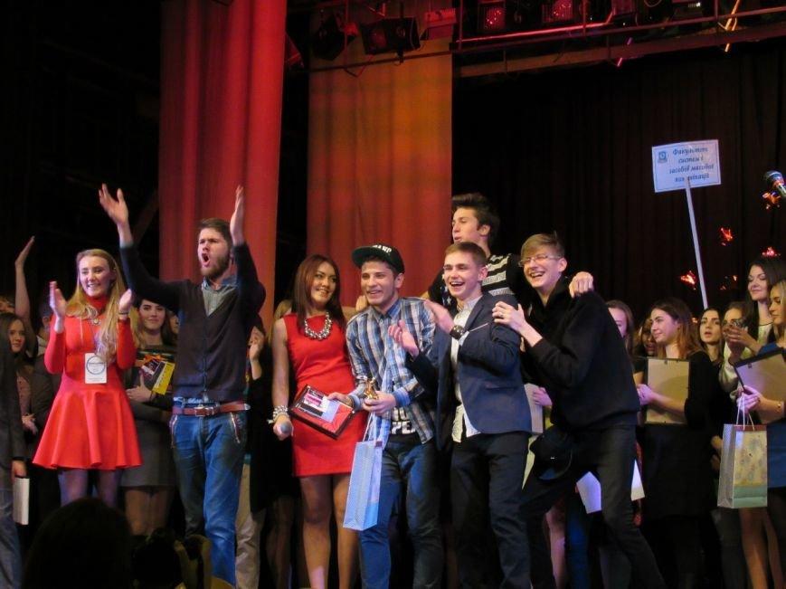 В ДНУ прошел самый масштабный конкурс года (ФОТО) (фото) - фото 1