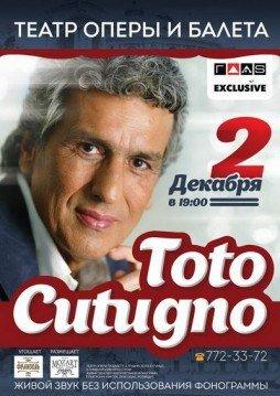 Рок-опера, кинопоказ, ностальжи-концерт – приятный досуг в Одессе сегодня (ФОТО) (фото) - фото 3