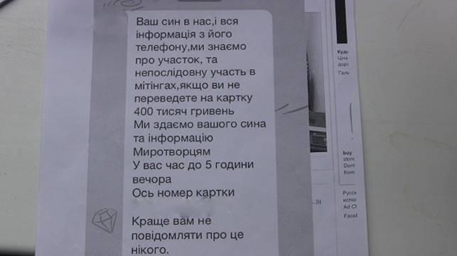 В Киеве подросток «взял себя в заложники» и требовал от родителей выкуп (фото) - фото 1