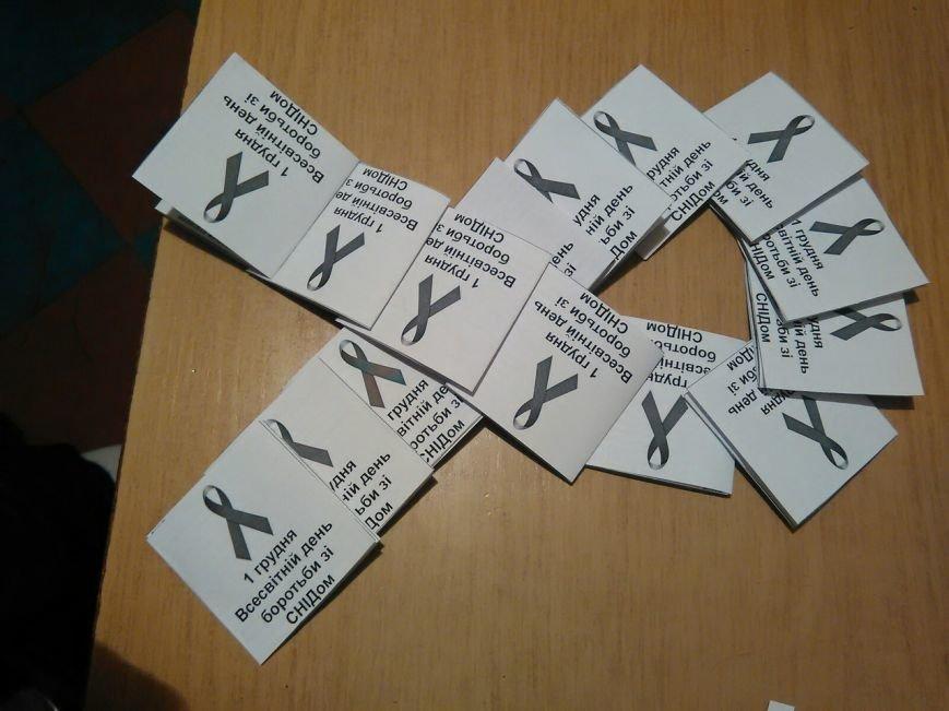 У День боротьби зі СНІДом сотня кіровоградців отримала контрацептиви (ФОТО) (фото) - фото 1
