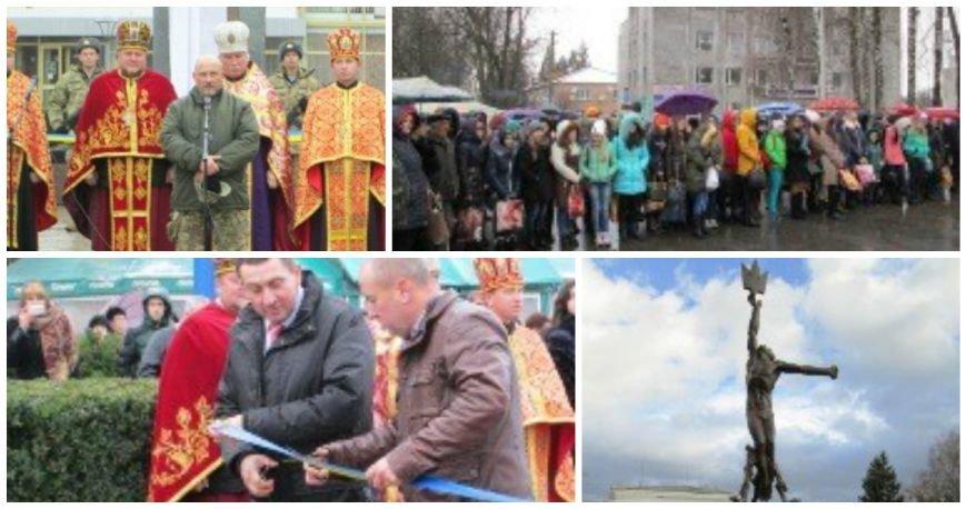 На Хмельниччині відкрили пам'ятник борцям за незалежність України (Фото) (фото) - фото 1