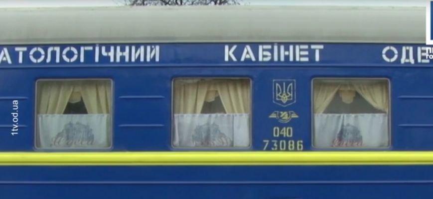 По Одесской области колесит поезд с зубным кабинетом (ФОТО) (фото) - фото 2