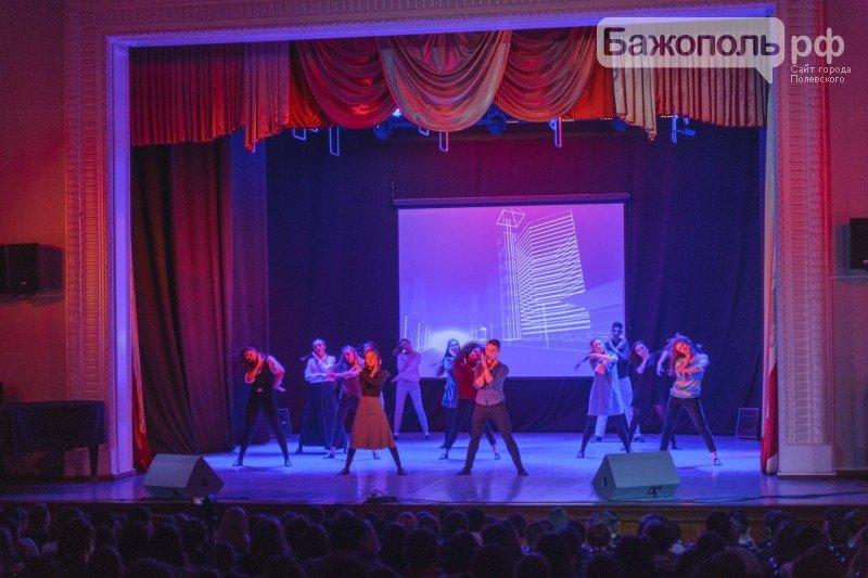 Молодежь Полевского выбирает жизнь (фото) - фото 1