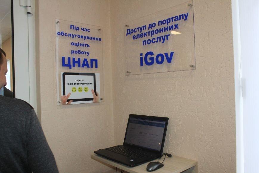 В Днепродзержинске открыли и освятили обновленный Центр предоставления админуслуг, фото-4