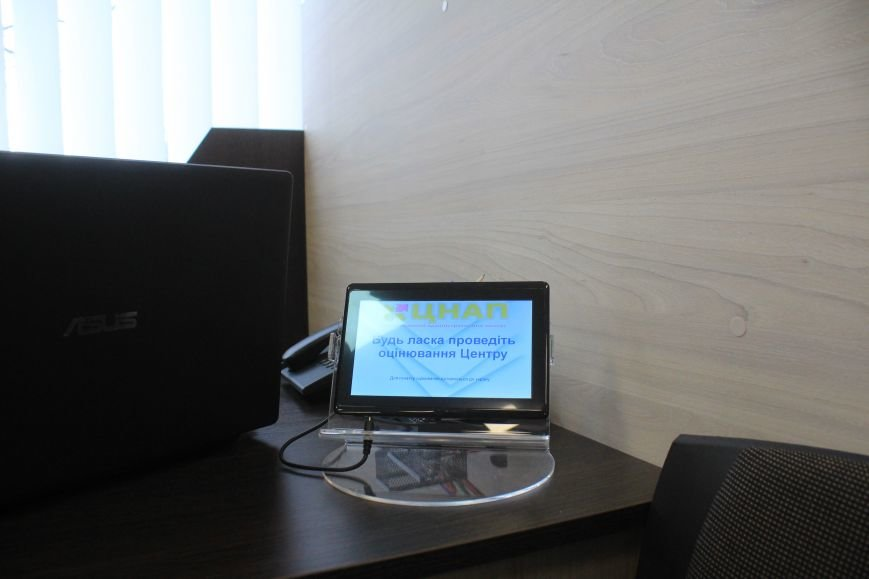 В Днепродзержинске открыли и освятили обновленный Центр предоставления админуслуг, фото-5