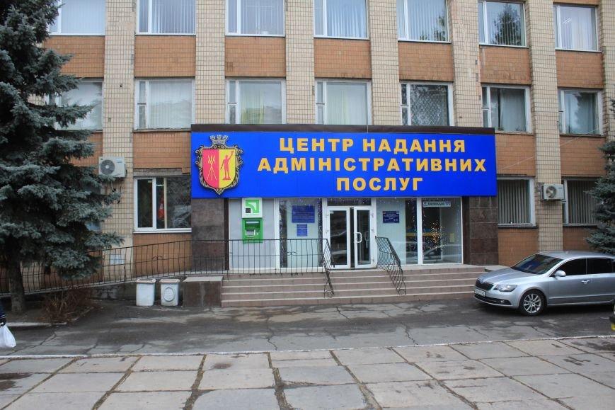 В Днепродзержинске открыли и освятили обновленный Центр предоставления админуслуг, фото-1