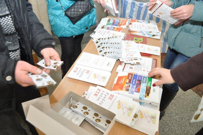 На вокзале Днепропетровска желающие могли пройти экспресс-тест на ВИЧ (ФОТО) (фото) - фото 2