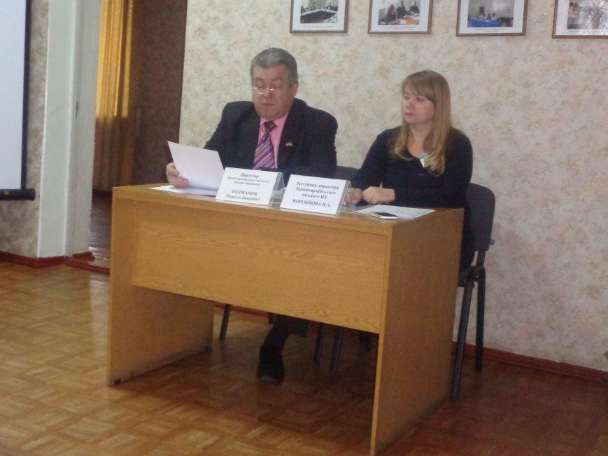 Брифинг в Красноармейском центре занятости: переселенцы, бизнес-планы и…переход на украиноязычное общение (фото) - фото 1