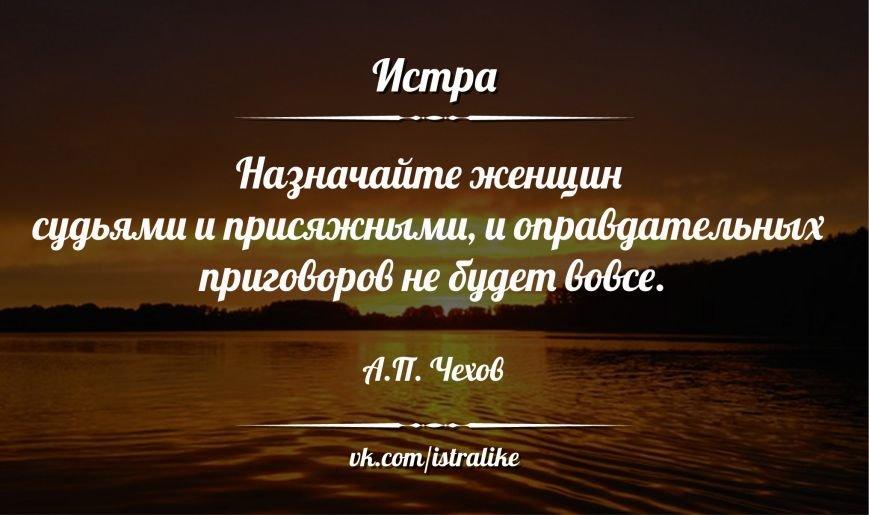 цитата-110